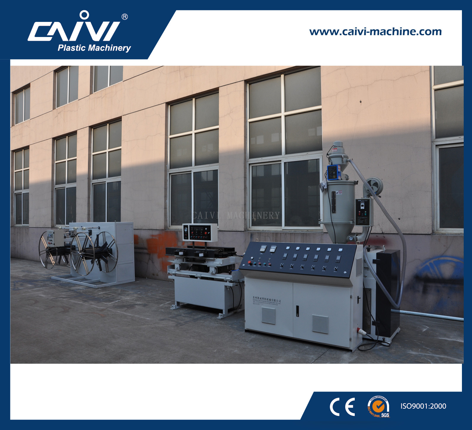 plastic protective pipes production line of pvc pe materials